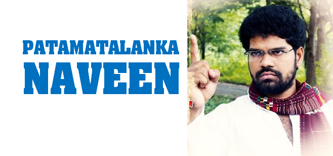 PATAMATA LANKA NAVEEN ACTS IN CHAKKILIGINTHA MOVIE