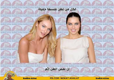 نكت مصرية مضحكة كاريكاتير مصرى مضحك 2013  %D9%86%D9%83%D8%AA+%D9%85%D8%B5%D8%B1%D9%8A%D8%A9+%28176%29