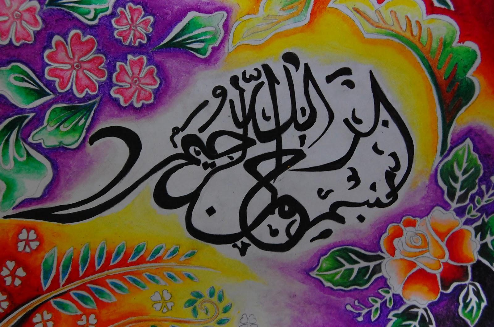 Status atau Fungsi Basmallah dalam Surat Al-Fatihah dan Artinya