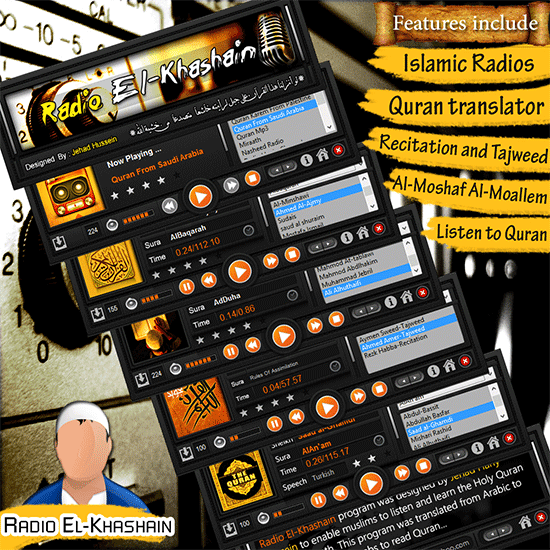 Radio El-Khashain v 1.0 English