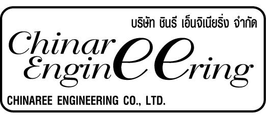 บริษัท ชินรี เอ็นจิเนียริ่ง จำกัด (CHINAREE ENGINEERING)