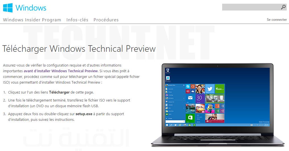 ويندوز 10 الإصدار الأولي للمعاينة، الآن متاح للتحميل - التقنية نت - technt.net