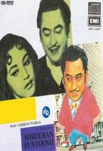 Shreeman Funtoosh (1965)