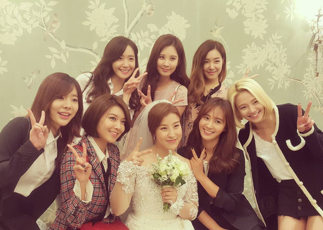 snsd members dating 2015