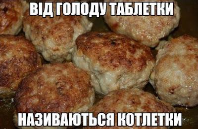 http://ukr-anekdot.blogspot.com