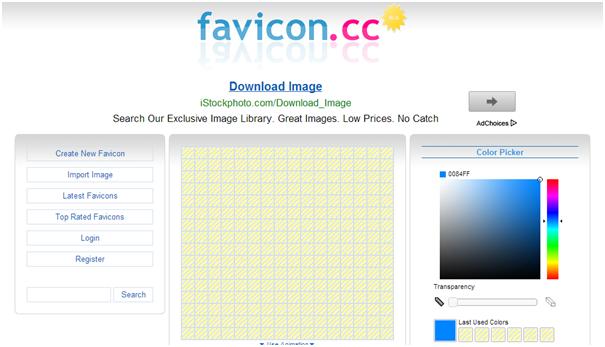 Cara Membuat Favicon Blog Mudah dan Praktis Terbaru