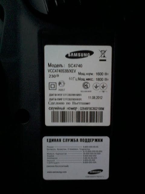 Samsung SC4740 характеристики фото
