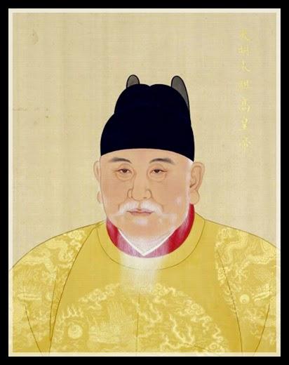 กษัตริย์และราชวงศ์หมิง Ming dynasty