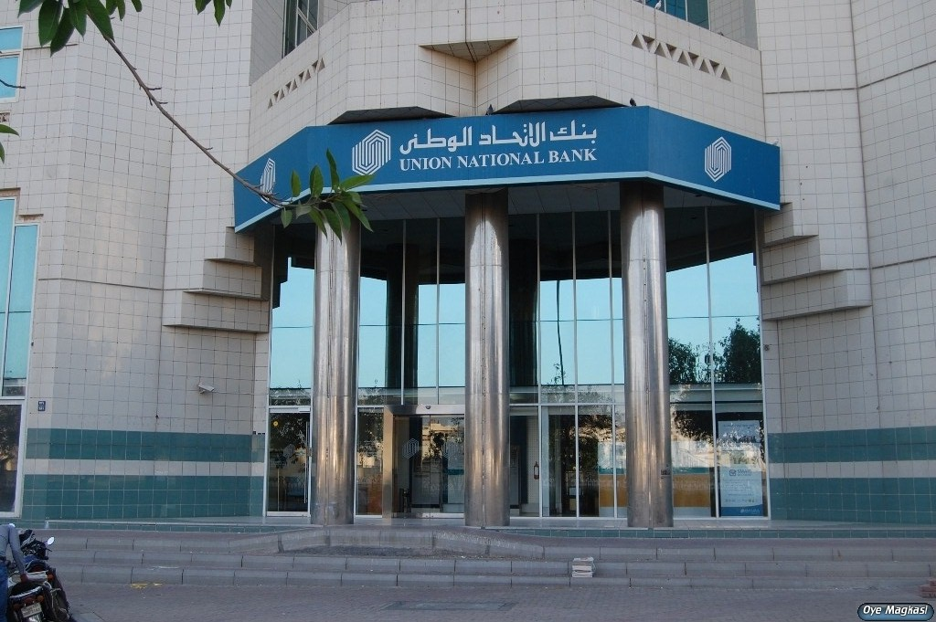 UNION NATIONAL BANK AL MAKTOUM ROAD BRANCH DEIRA DUBAI UAE