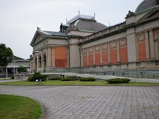 MUSEO NACIONAL DE KYOTO
