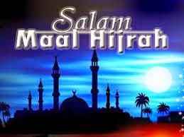 BULAN ISLAM 1436H MUHARAM