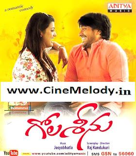 Gola Seenu Telugu Mp3 Songs Free  Download -2013