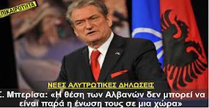 Berisha: albanophobia threatens inter region