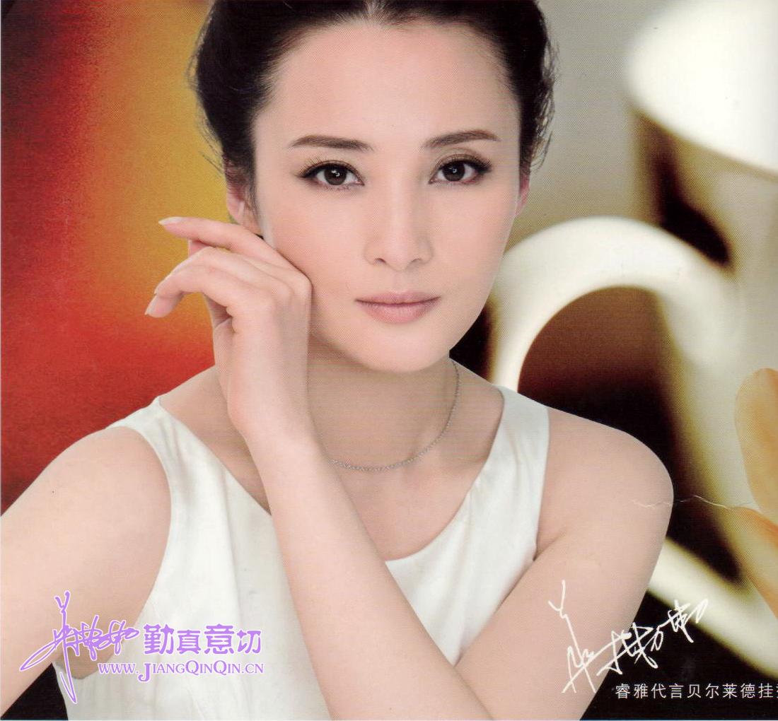 Zhou Xun Condor Heroes Skirt 113