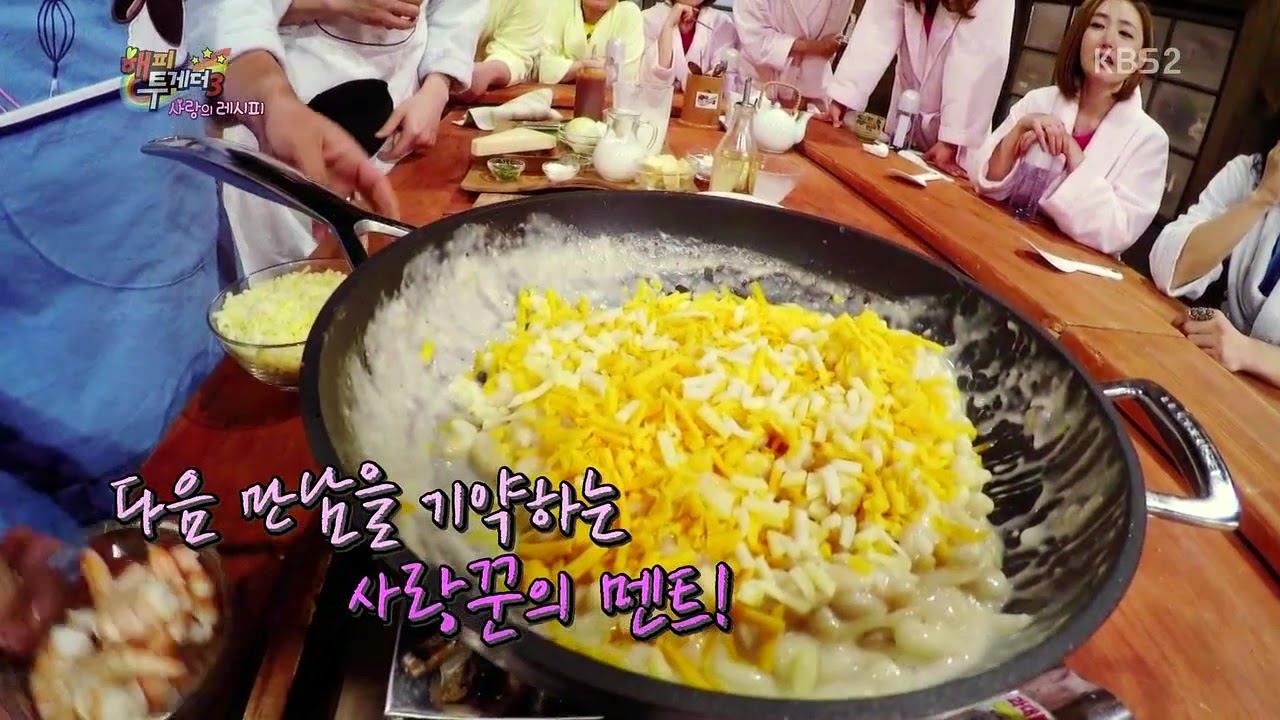 Happy Together Night Cafeteria Ramon Kim Mac & Cheese Recipe Happy Together Ramon Kim Mac and Cheese Happy Together Ramon Kim night cafeteria byul park myeong su jo se ho kim sung eun yoo jae suk enjoy korea hui