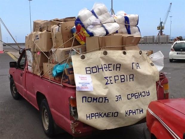 POmoc sakupljna na Kritu za zrtve poplava u Srbiji