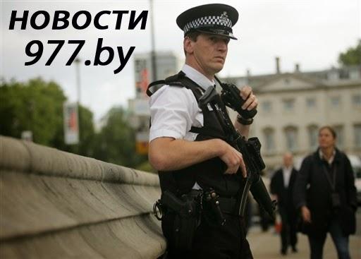Полиция Лондона 977.by