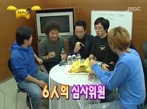 MBC 무한도전 2006년 12월 30일 무한도전 어워드.Muhan award