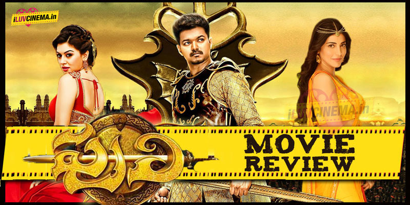Cinemax gallery latest film news tollywood bollywood updates puli 2015 telugu movie review rating vijays puli movie review altavistaventures Choice Image