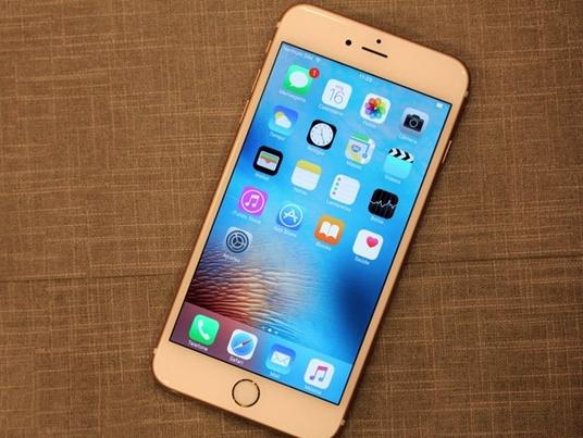 O preço do iPhone 6S Plus parte de R$ 3.800 para o modelo com 16 GB