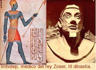 Imhotep god of medicine article most wanted for Imhotep architecte