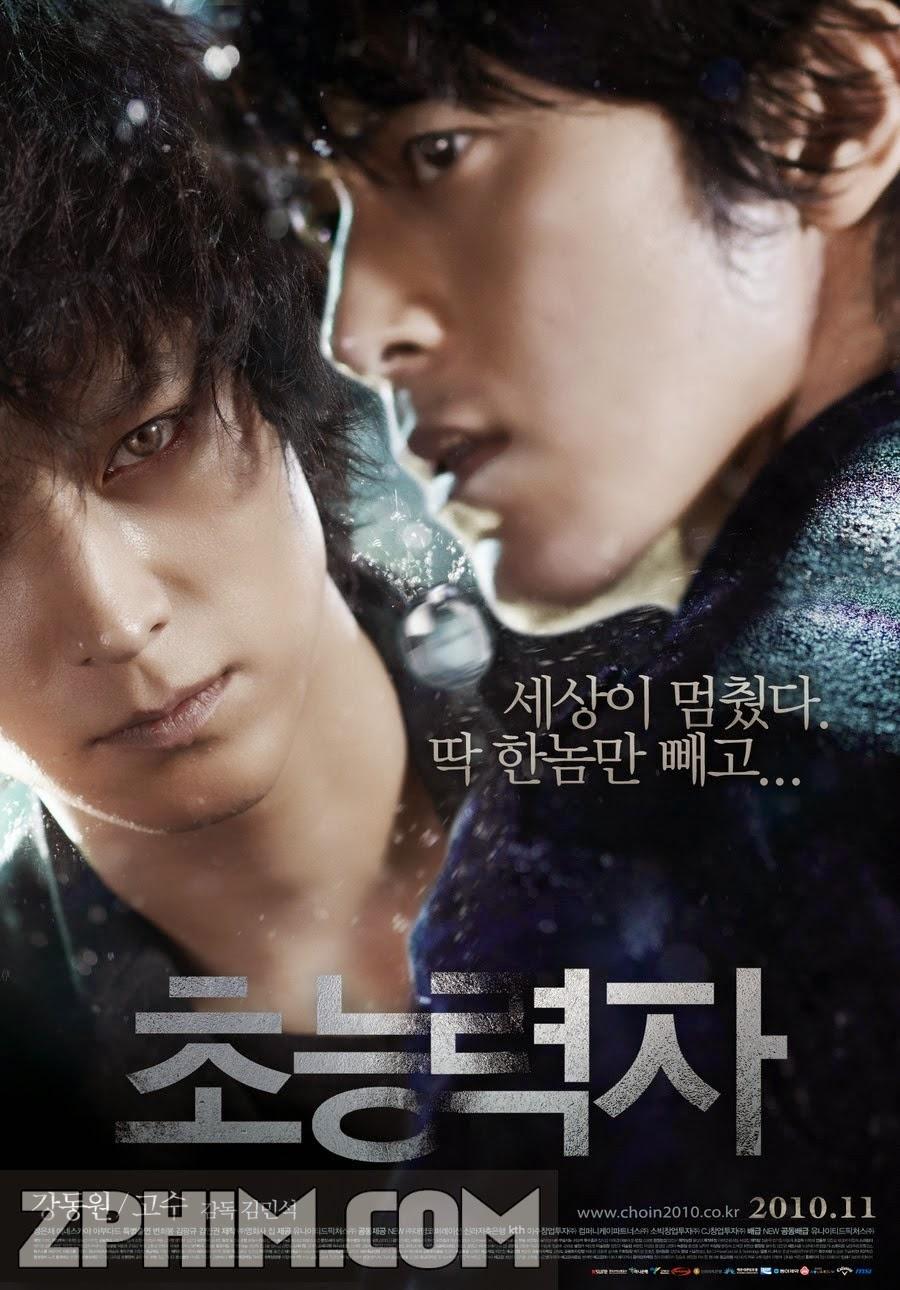 Nhiếp Hồn - Haunters (2012) Poster
