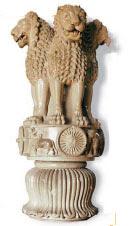 รูปปั้นสิงโตของพระเจ้าอโศก