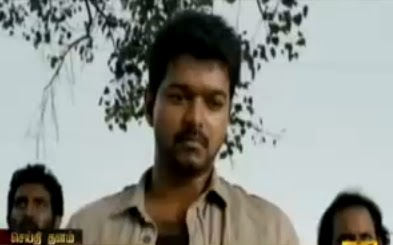 Vijay Thalaiva Movie Pirated CD Sales Started
