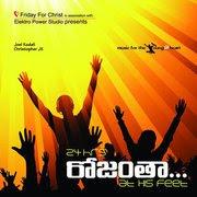 Rojantha Telugu Christian Album