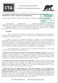 Trasladamos varias cuestiones al Delegado Territorial en Cádiz de la Consejería de Agricultura, Gan