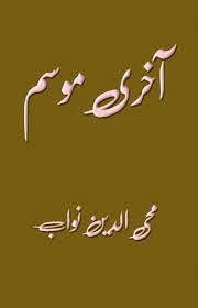http://books.google.com.pk/books?id=Qb8qAgAAQBAJ&lpg=PP1&pg=PP1#v=onepage&q&f=false