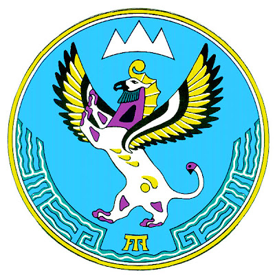 altay republic coat of arms