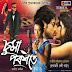 Suma Poroxote Full mp3 album download link