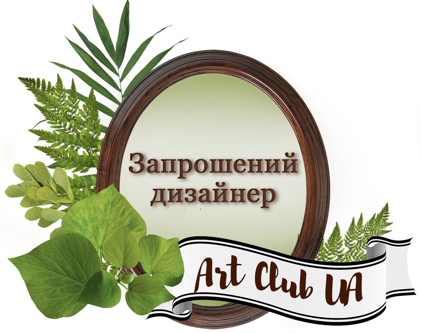 """Осенний скраплинг """"Романтическая осень"""""""