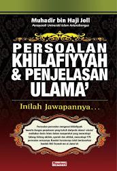 Koleksi Kitab Susunan Syaikhuna,al Fadhil Ustaz Muhadir Haji Joll