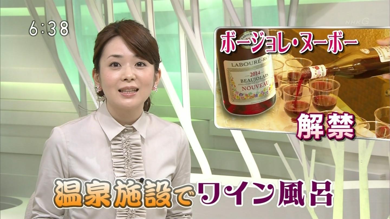 【おはよう日本】和久田麻由子 Part42【ダーウィンが来た!】 YouTube動画>6本 ->画像>466枚