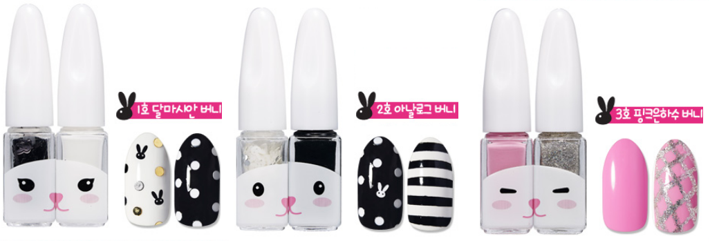 Etude House Sweet Idea Bunny nail kit 1, 2, and 3