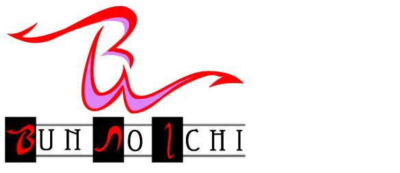 Bun No Ichi