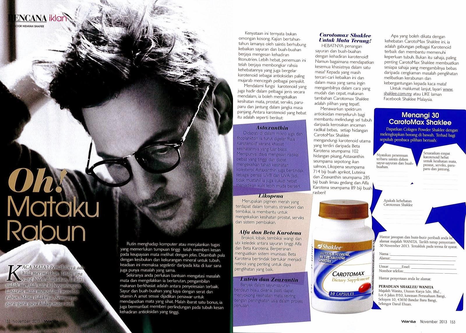 CaromoMax dalam majalah