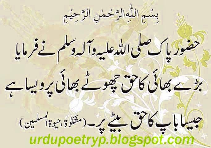 Related to Shayari Dosti Hindi Bewafa in Punjabi in English in Urdu
