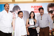 April fool platinum disk function-thumbnail-13