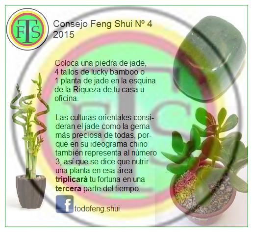 """Feng Shui En El Baño De Visita:Feng Shui Total"""": Consejo Práctico Feng Shui para la Prosperidad"""