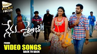 Nenu Sailaja Video Songs Promo __ Back To Back __ Ram, Keerthy Suresh