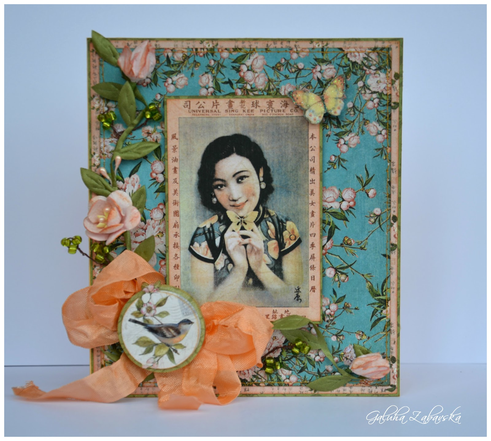 Как написать об открытке с цветами 897