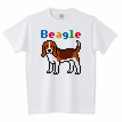 Pixel Party Boy「Beagle犬索」5.6オンスTシャツ(Printstar)  T-SHIRTS TRINITY