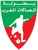 شاهد مباراة الرجاء الرياضي و  أولمبيك آسفي فى البطولة الإحترافية إتصالات المغرب 2015/2016