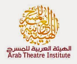 المسرح العربي