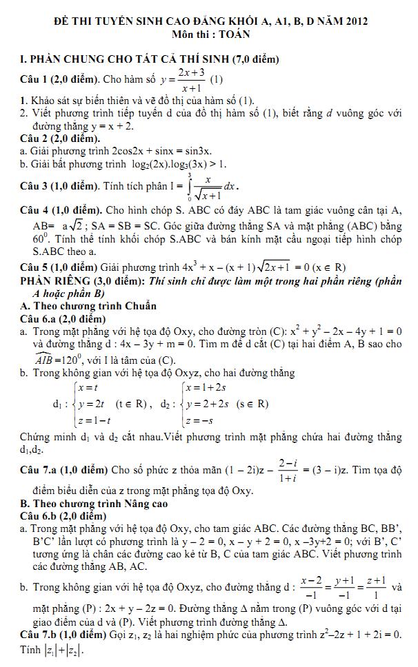 đáp án đề thi cao đẳng môn toán năm 2012