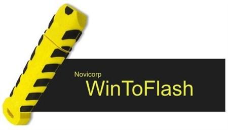 الويندوز الفلاشة WinToFlash WinToFlash.jpg