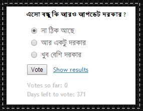 blogger poll system